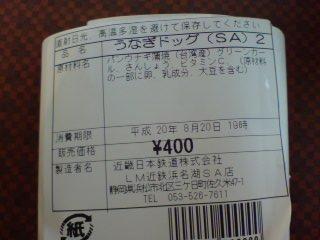 20080820102037.jpg